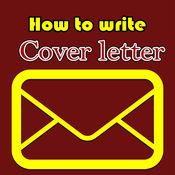 如何写求职信...