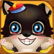 宠物医生,幼儿教育游戏,妈妈和孩子们的游戏-EN