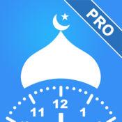 斋月时报PRO - 祷告时报,Azan&Qibla