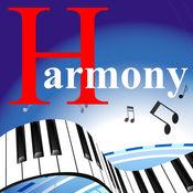 钢琴吉他和声乐器数字接口工作室 - Piano Guitar Harmony MIDI Studio Pro