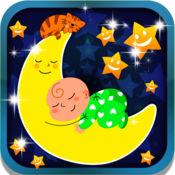禅宗摇篮曲框:帮助宝宝累了去睡觉容易
