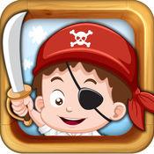 微小的掠夺海盗跳跃任务 - 金银岛道奇热潮