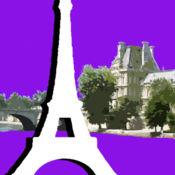 巴黎 艺术的 (Paris Impressionist Walking Tour) 1 1.6
