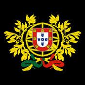 葡萄牙 - 该国历史 1