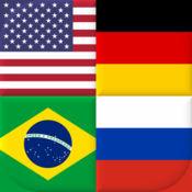 世界上所有国家...