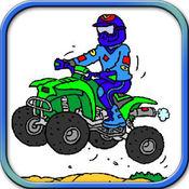 极端的四轮摩托赛车模拟器的冒险