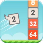 Flappy 2048  - 当Flappy遇上2048, 熟悉的操作与玩法, 双倍虐心不客气, 根本停不下来
