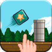 Flappy Box - 像素盒子酷跑 化身盒子跑酷跳跃挑战自我极限