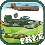 小小復古飛機戰鬥 - Tiny Retro Plane Battle