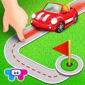 迷你道路——儿童交通工具益智游戏