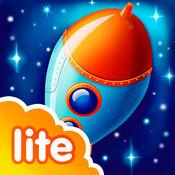 太空飞行精简版:免费儿童寓教于乐应用程序 2.3