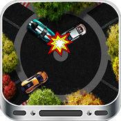 汽車高速碰撞 - 碰撞事故的限制最終