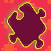 好玩拼图游戏 - 最好大脑训练冒险为孩子和成人 1.1