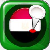 埃及导航 20164