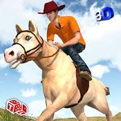马运行3D - 俄罗...