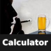 酒量.烟量计算器
