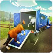 马运输卡车模拟3D - 动物运输车卡车司机挑战赛 1