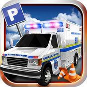 医院救护车应急救援:泊车狂热