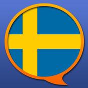 瑞典语 - 多种语言 字典