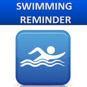 游泳提醒应用程序 - 时间表活动日程提醒,运动