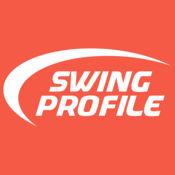 挥影Swing Profile高尔夫挥杆训练,分析和教练工具