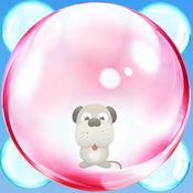 气泡的气泡的幼儿 - 幼儿游戏 - 婴儿和小女孩的应用程序 - 动物