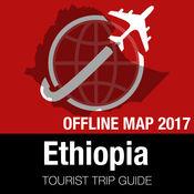 埃塞俄比亚 旅游指南+离线地图