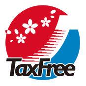 J-TaxFreeシステム - 免税手続きをもっと簡単、スマートに