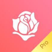 花之物语 Pro – 花语百科大全 1
