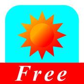 Brighter Free - 炫彩手电筒的应用程序