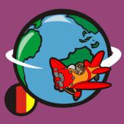 学习基本德语单词,的孩子与PlayWord! 2