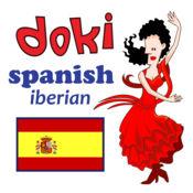 用Doki学习西班牙语 为iPad