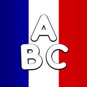 学习法语为孩子和初学者