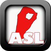 学习手语美国手语ASL
