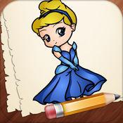 精益如何画人物灰姑娘版 1