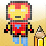 学习如何绘制像素画的超级英雄