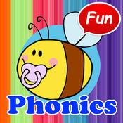 ABC-认识读写26个英文字母表音标幼儿