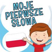 了解波兰的孩子 - 我的第一句话