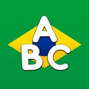 学习葡萄牙语的孩子和初学者 1.0.5
