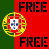 学习葡萄牙语短语女声免费 1.2