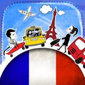 法语字典 - 带有抽认卡和母语发音的免费离线短语手册 3.1