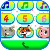 有趣的 手机 对于 婴儿 - 最好 学习 游戏 1