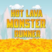 热熔岩怪:无尽的熔岩跑步者