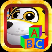 英语 写作 字母abc 儿童绘画 少儿英语 教育游戏应用程序2年婴儿 免费游戏