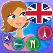 学英语 - 学习读、说和拼写:发音学习语言