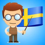 瑞典高级语法 1.35