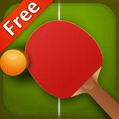 乒乓球 Table Tennis League