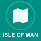 马恩岛 : 离线GPS导航 1