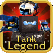 坦克刀塔Tank Legend (League of tanks)坦克英雄坦克联盟