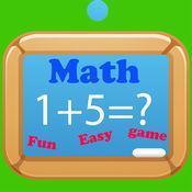 学习基本加法有趣的数学游戏 1